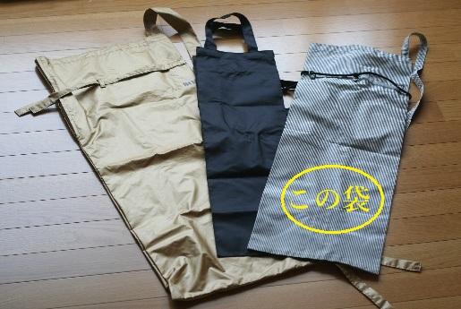 手作り花袋(華道用)